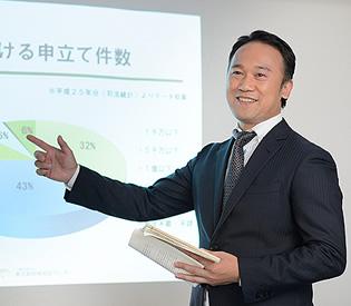 坂本知昭司法書士の写真